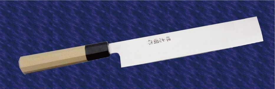 画像1: 芋切包丁(スウェーデン鋼) 東型 本焼 220mm