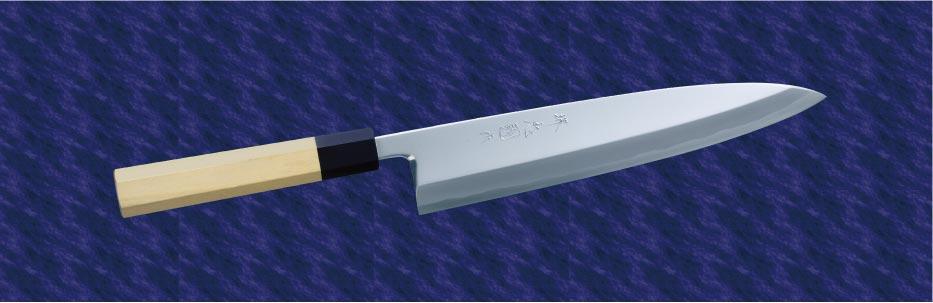 画像1: 身卸出刃(銀三鋼) 225mm