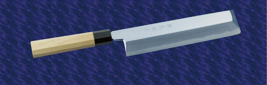 画像1: 東型薄刃(銀三鋼) 225mm