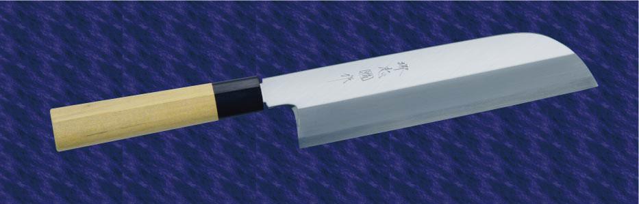 画像1: 鎌型薄刃(銀三鋼) 210mm
