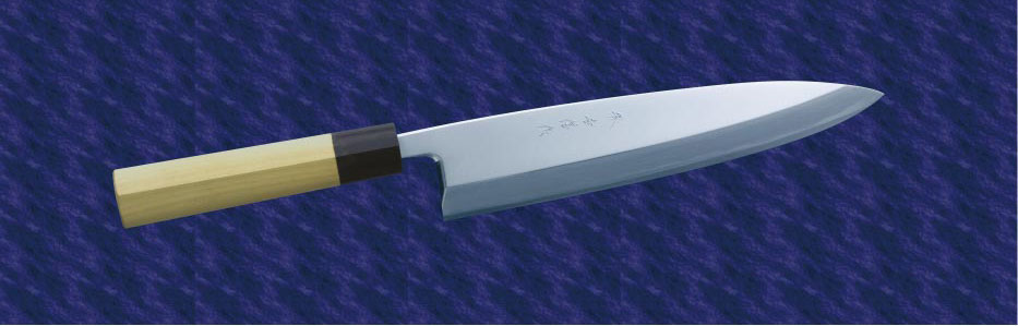 画像1: 身卸出刃(白鋼) 225mm