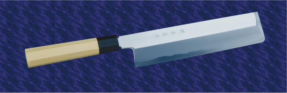 画像1: 東型薄刃(白鋼) 225mm