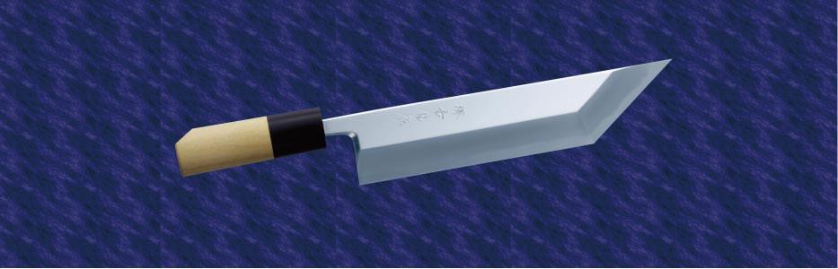 画像1: 鰻裂(青鋼) 150mm