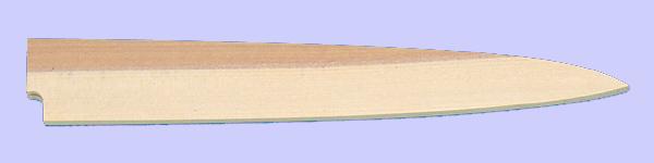 画像1: 和包丁 鞘